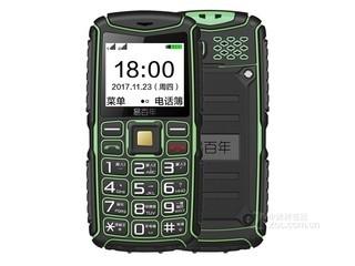 易百年EZ518(双2G)
