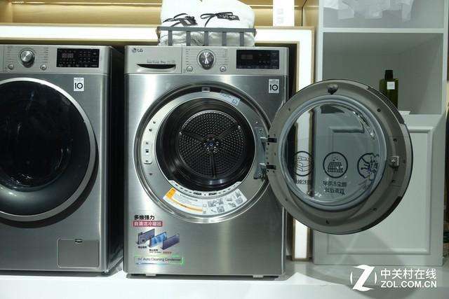LG双变频热泵·臻韵干衣机AWE2019现场体验