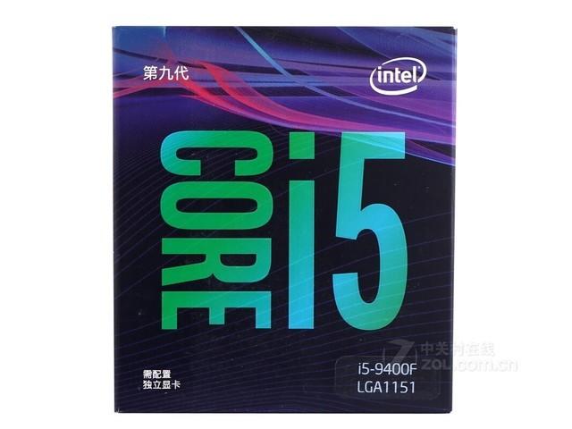 不到千元 英特尔酷睿i5 9400F热销