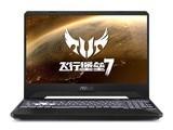 华硕 飞行堡垒7(i5 9300H/8GB/512GB/GTX1650)