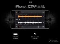 苹果iPhone 7(全网通)产品图解6