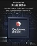 vivo U1(3GB RAM/全网通)产品图解4