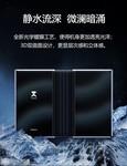 柔宇柔派(8GB/512GB/全网通/消费者版)产品图解3