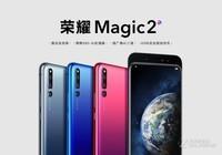 榮耀Magic 2(6GB RAM/全網通)產品圖解0