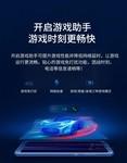 荣耀V10(4GB RAM/全网通)产品图解7