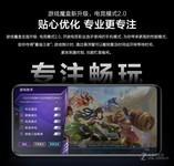 vivo Z3X(4GB/64GB/全网通)产品图解7