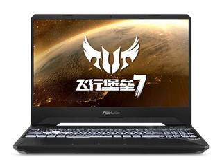 华硕飞行堡垒7(i5 9300H/8GB/512GB/GTX1650)