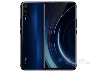 vivo iQOO(12GB/128GB/全网通)