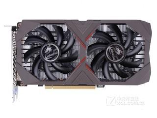 七彩虹网驰 GeForce GTX 1650 电竞 4G