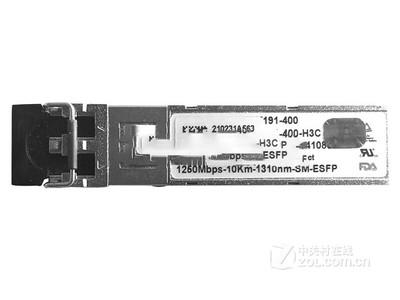 H3C SFP-GE-SX-MM850-A