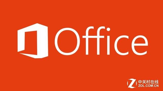统计发现去年Q4侦测到的攻击70%锁定Office