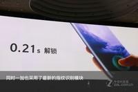 一加7 Pro(12GB/256GB/全网通)发布会回顾0