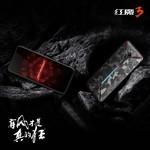 努比亚红魔3(6GB/64GB/全网通)发布会回顾2