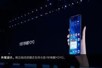 荣耀20 PRO(8GB/128GB/全网通)发布会回顾5