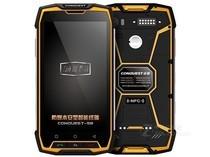 征服S9(6GB/128GB/全网通)防爆版