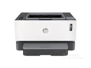 HP NS 1020