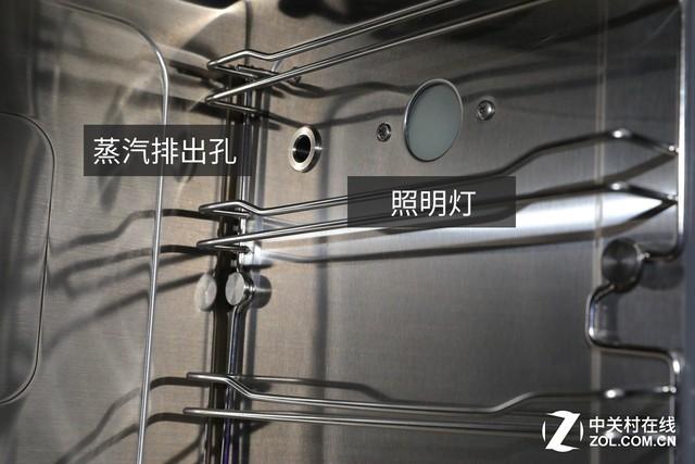 板川智膳宝B20ZK集成灶评测