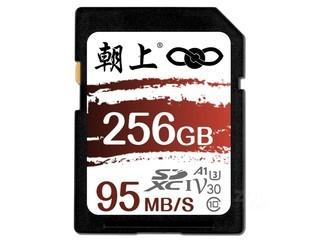 朝上SD卡(256GB/黑卡)