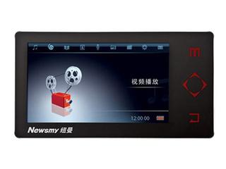 纽曼ManMan A5(8GB)