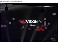 努比亚Z20(6GB/128GB/全网通)发布会回顾2