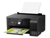 微信小程序简易操作印L3169彩色多功能家用打印机