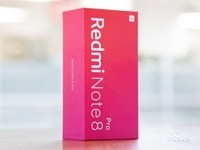 Redmi Note 8 Pro(6GB/128GB/全网通)官方图2