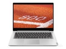 联想miix5笔,联想笔记本换硬盘价格。