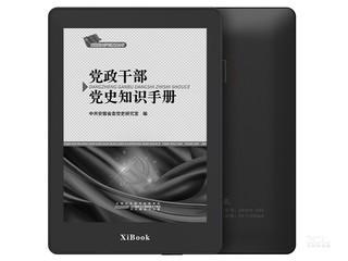 喜阅XIBOOK电纸书阅读器 超清党员学习版