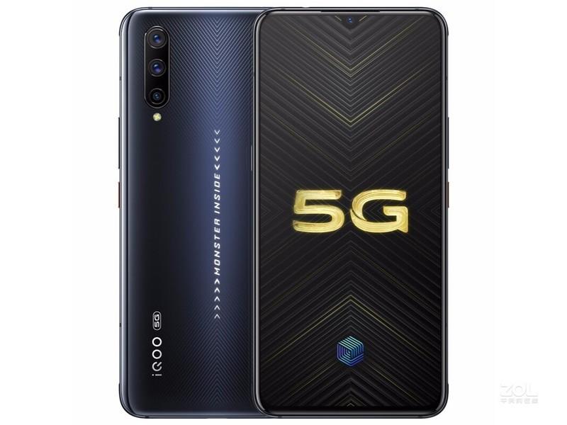 vivo iQOO Pro(12GB/128GB/5G全网通)
