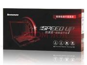 联想 SPEEO UP SATA(240GB)