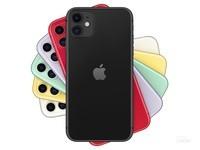 蘋果iPhone 11(4GB/128GB/全網通)外觀圖5