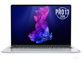 聯想小新 Pro 13(i5 10210U/8GB/512GB/集顯)