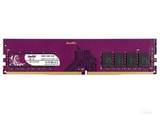 骏士8GB DDR4 2666