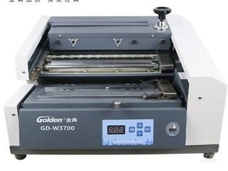 金典GD-W3700