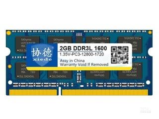 协德2GB DDR3L 1600(笔记本)