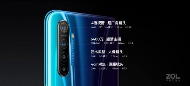 realme X2今晚首销 骁龙730G+6400万四摄 1499元