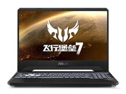 华硕 飞行堡垒7(i7 9750H/8GB/256GB+1TB/GTX1650)