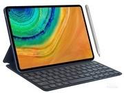 【新款现货】华为 MatePad Pro(6GB/128GB/WiFi版)