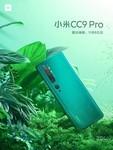 小米CC9 Pro(6GB/128GB/全网通)官方图5