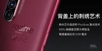 realme X2 Pro大师版(12GB/256GB/全网通)发布会回顾5