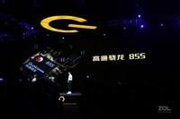 iQOO Neo 855版(6GB/64GB/全網通)發布會回顧2