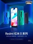 Redmi 8(4GB/64GB/全网通)官方图3