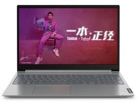 ThinkPad ThinkBook 15(20RW000YCD)