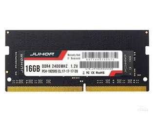 玖合16GB DDR4 2666(笔记本)