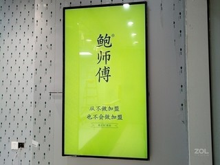 鑫海视壁挂式32寸网络广告机