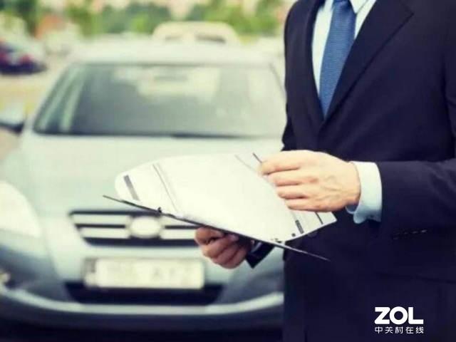 车辆的保险日臻健全,新手出事故也别慌