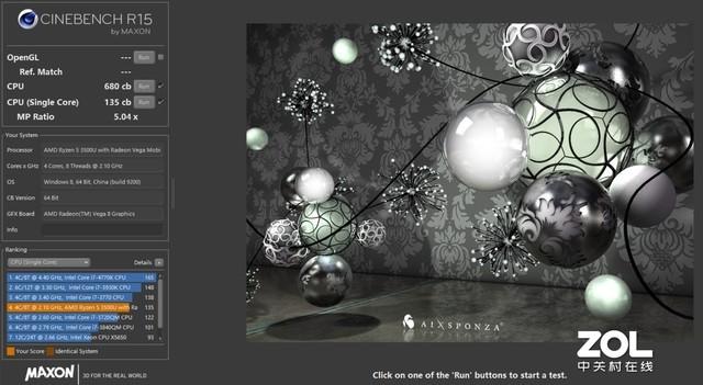 HUAWEI MateBook D 14 锐龙版评测