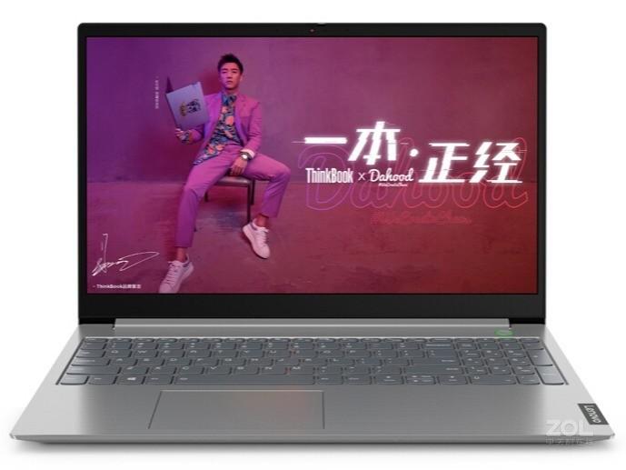 联想ThinkBook 15(20RW000YCD)