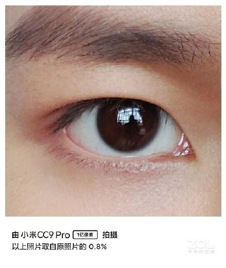 小米CC9 Pro(6GB/128GB/全网通)