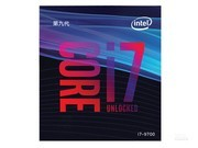 Intel 酷睿i7 9700